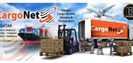 CargoNet Services are Looking to Expand Connections